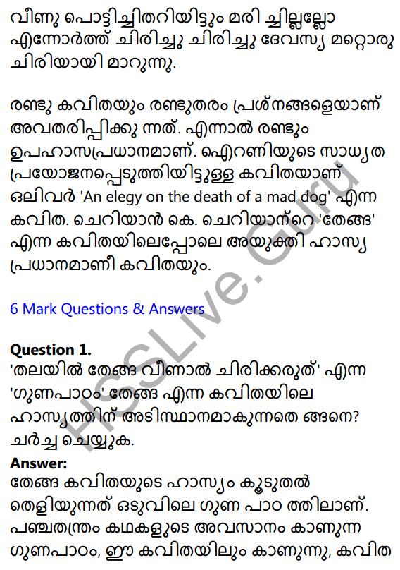 Plus Two Malayalam Textbook Answers Unit 3 Chapter 3 Thenga 5