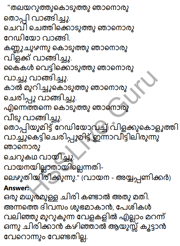 Plus Two Malayalam Textbook Answers Unit 3 Chapter 3 Thenga 7