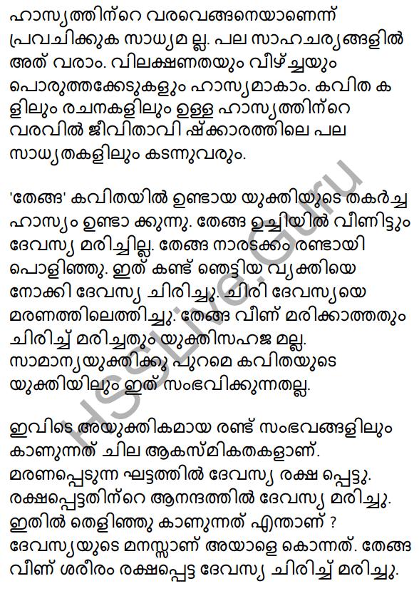 Plus Two Malayalam Textbook Answers Unit 3 Chapter 3 Thenga 9