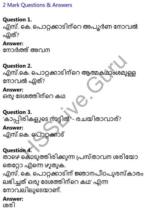 Plus Two Malayalam Textbook Answers Unit 3 Chapter 4 Badariyum Parisarangalum 1
