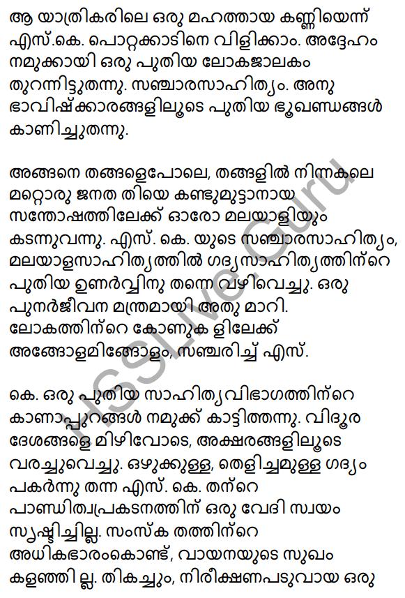 Plus Two Malayalam Textbook Answers Unit 3 Chapter 4 Badariyum Parisarangalum 12