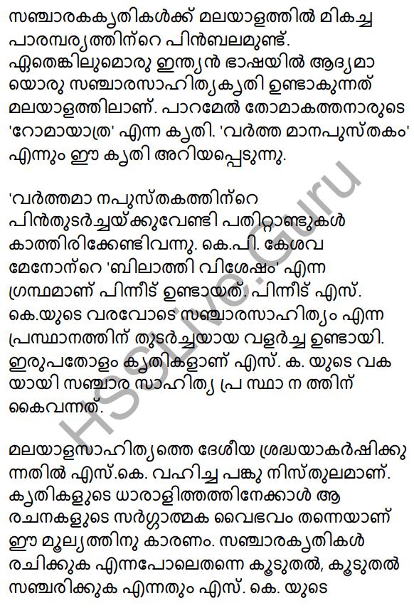 Plus Two Malayalam Textbook Answers Unit 3 Chapter 4 Badariyum Parisarangalum 16