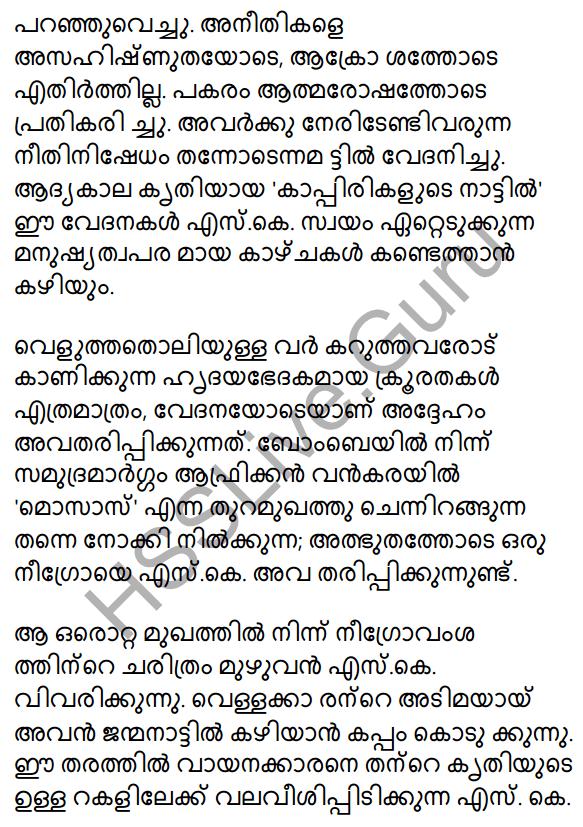 Plus Two Malayalam Textbook Answers Unit 3 Chapter 4 Badariyum Parisarangalum 18