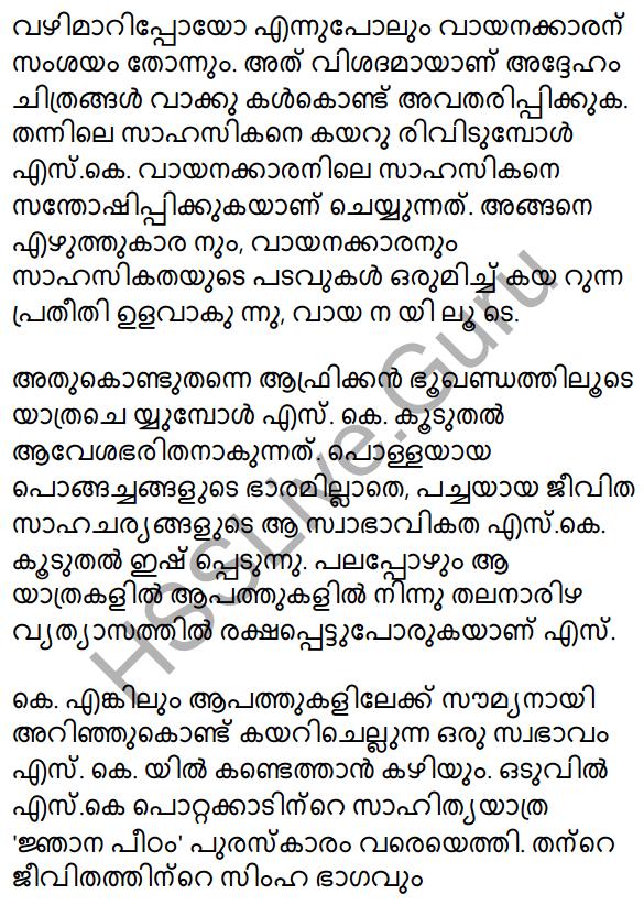 Plus Two Malayalam Textbook Answers Unit 3 Chapter 4 Badariyum Parisarangalum 20
