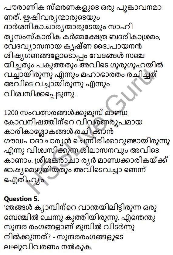 Plus Two Malayalam Textbook Answers Unit 3 Chapter 4 Badariyum Parisarangalum 6