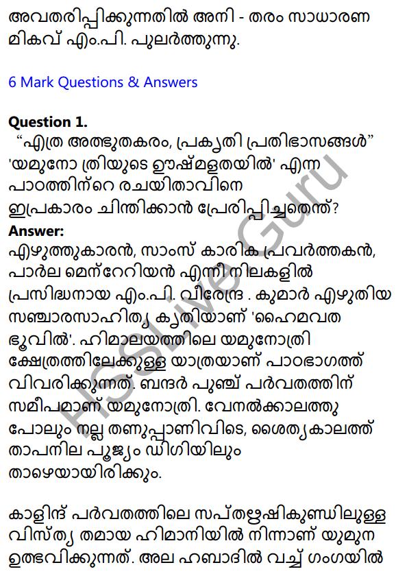 Plus Two Malayalam Textbook Answers Unit 3 Chapter 5 Yamunothriyude Ooshmalathayil 11