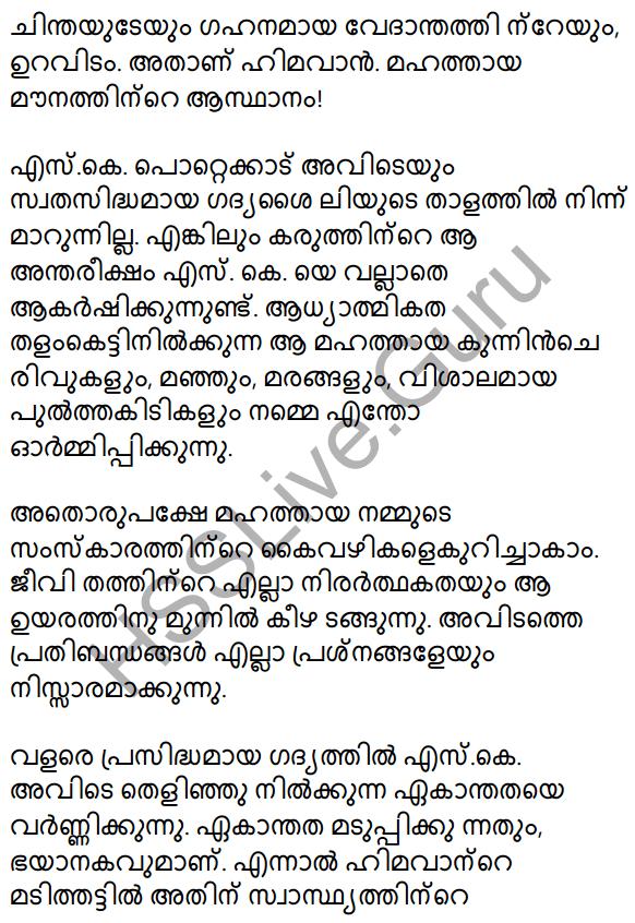 Plus Two Malayalam Textbook Answers Unit 3 Chapter 5 Yamunothriyude Ooshmalathayil 15