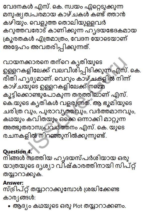 Plus Two Malayalam Textbook Answers Unit 3 Chapter 5 Yamunothriyude Ooshmalathayil 23