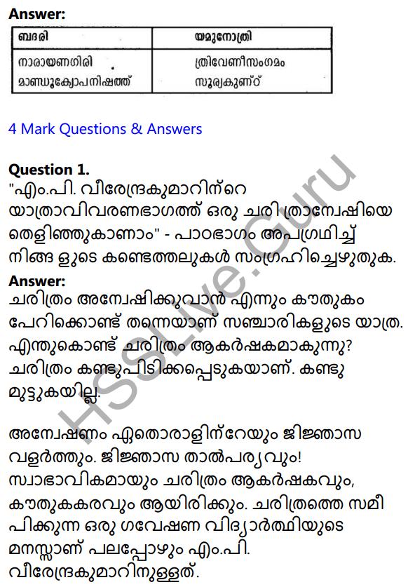 Plus Two Malayalam Textbook Answers Unit 3 Chapter 5 Yamunothriyude Ooshmalathayil 6