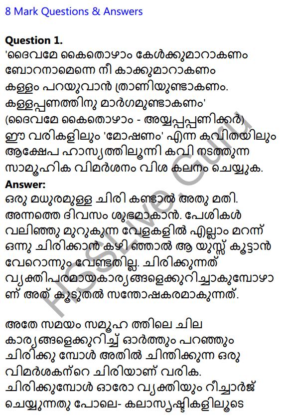 Plus Two Malayalam Textbook Answers Unit 3 Darppanam 26