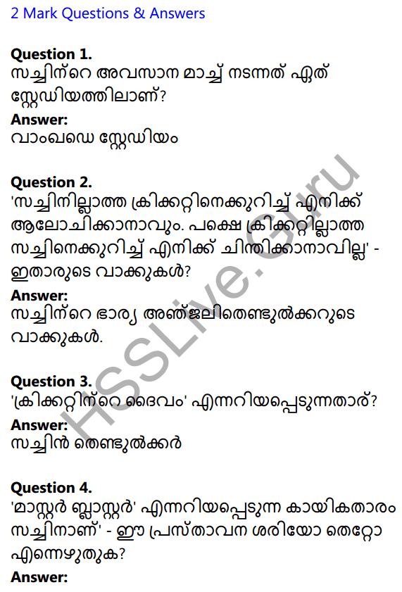 Plus Two Malayalam Textbook Answers Unit 4 Chapter 1 Vaamkhadayude Hridayathudippukal 1