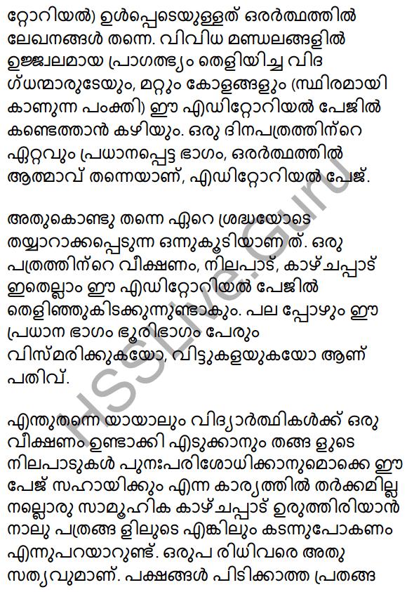 Plus Two Malayalam Textbook Answers Unit 4 Chapter 1 Vaamkhadayude Hridayathudippukal 27
