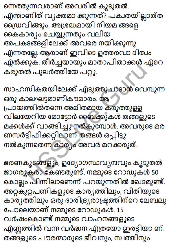 Plus Two Malayalam Textbook Answers Unit 4 Chapter 1 Vaamkhadayude Hridayathudippukal 31