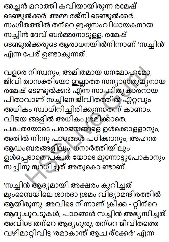 Plus Two Malayalam Textbook Answers Unit 4 Chapter 1 Vaamkhadayude Hridayathudippukal 50