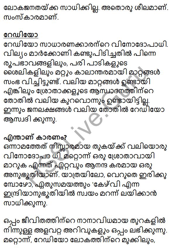 Plus Two Malayalam Textbook Answers Unit 4 Chapter 3 Navamadhyamangal Shakthiyum Sadhyathayum 21