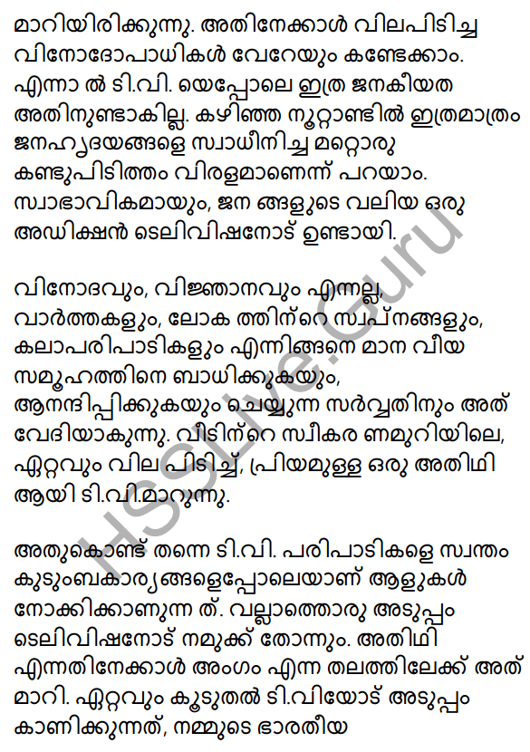 Plus Two Malayalam Textbook Answers Unit 4 Chapter 3 Navamadhyamangal Shakthiyum Sadhyathayum 23