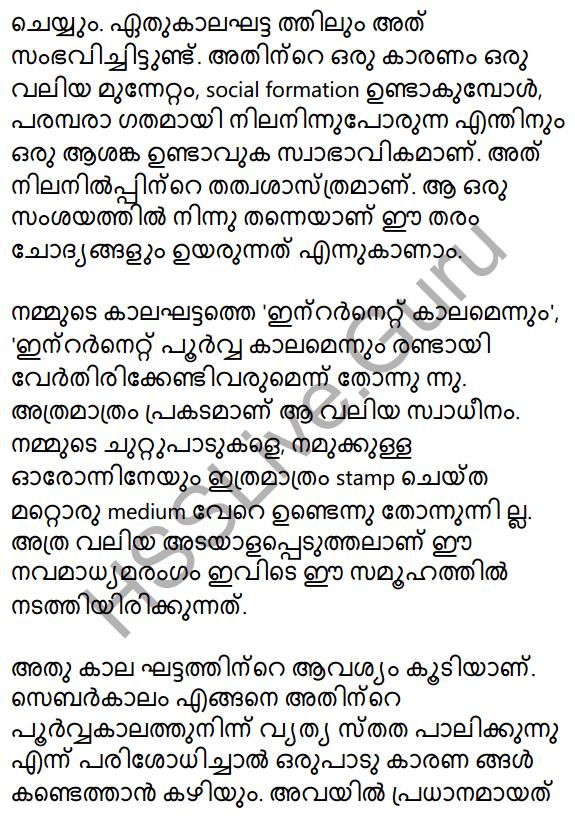 Plus Two Malayalam Textbook Answers Unit 4 Chapter 3 Navamadhyamangal Shakthiyum Sadhyathayum 29