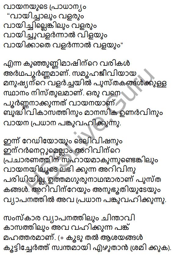 Plus Two Malayalam Textbook Answers Unit 4 Chapter 3 Navamadhyamangal Shakthiyum Sadhyathayum 7