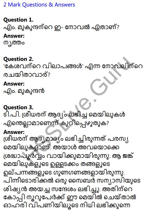 Plus Two Malayalam Textbook Answers Unit 4 Chapter 4 Kayyoppillatha Sandesam 1