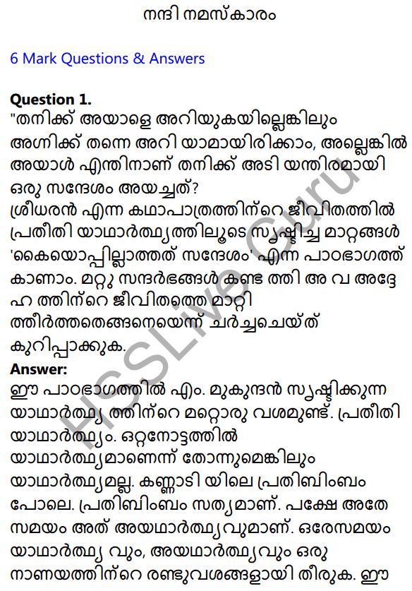 Plus Two Malayalam Textbook Answers Unit 4 Chapter 4 Kayyoppillatha Sandesam 10