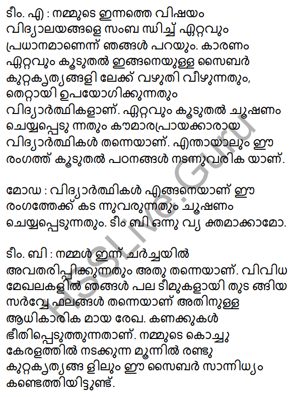 Plus Two Malayalam Textbook Answers Unit 4 Chapter 4 Kayyoppillatha Sandesam 27
