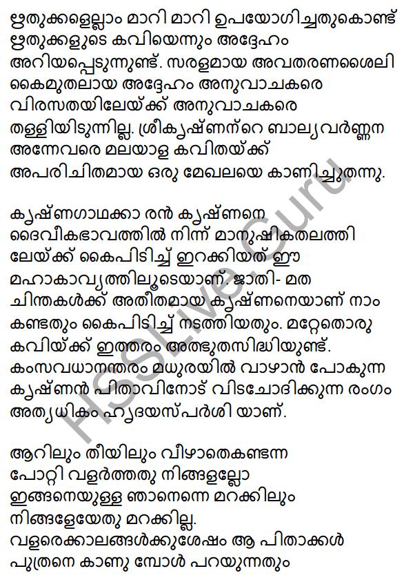Peeli Kannukal Summary 4