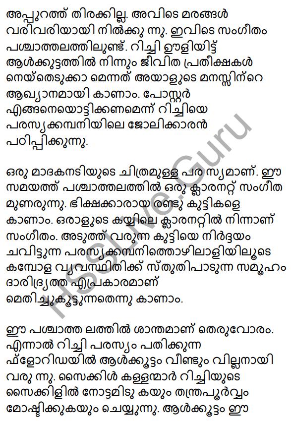 Plus One Malayalam Textbook Answers Unit 2 Chapter 3 Kazhinjupoya Kalaghattavum 11