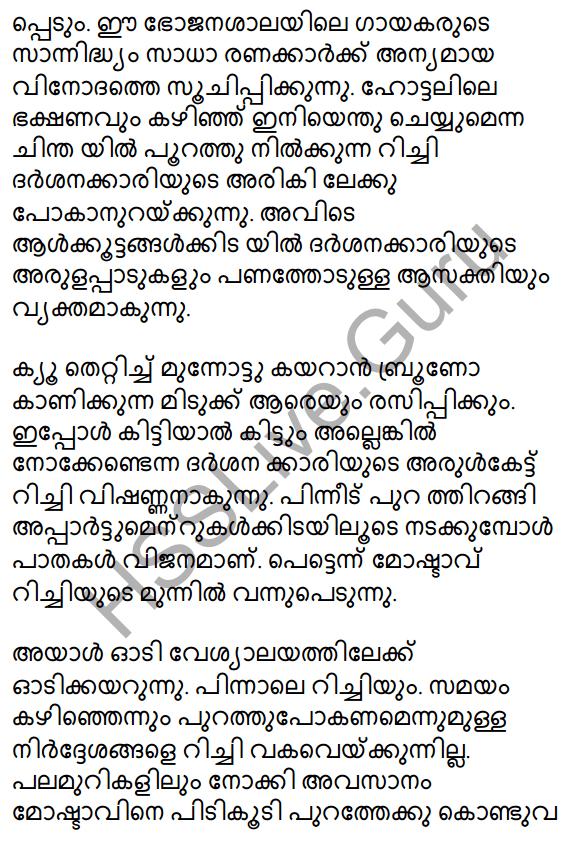 Plus One Malayalam Textbook Answers Unit 2 Chapter 3 Kazhinjupoya Kalaghattavum 18