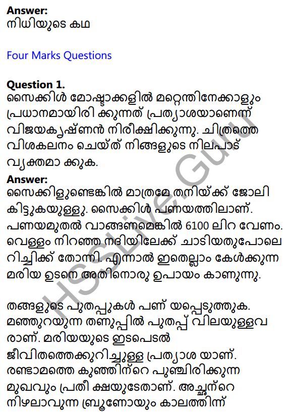 Plus One Malayalam Textbook Answers Unit 2 Chapter 3 Kazhinjupoya Kalaghattavum 2