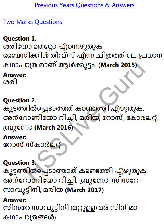 Plus One Malayalam Textbook Answers Unit 2 Chapter 3 Kazhinjupoya Kalaghattavum 22