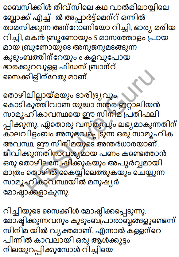 Plus One Malayalam Textbook Answers Unit 2 Chapter 3 Kazhinjupoya Kalaghattavum 26