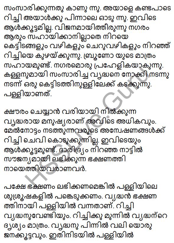 Plus One Malayalam Textbook Answers Unit 2 Chapter 3 Kazhinjupoya Kalaghattavum 34