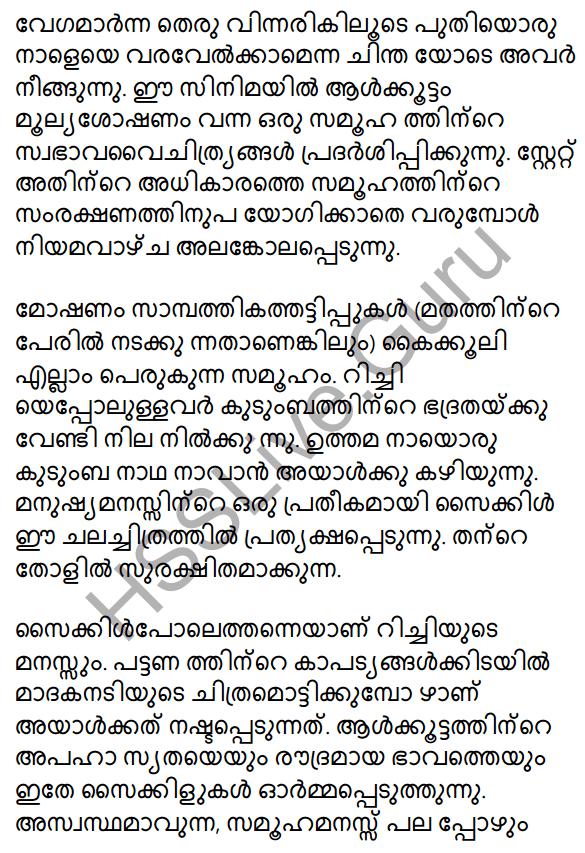 Plus One Malayalam Textbook Answers Unit 2 Chapter 3 Kazhinjupoya Kalaghattavum 40
