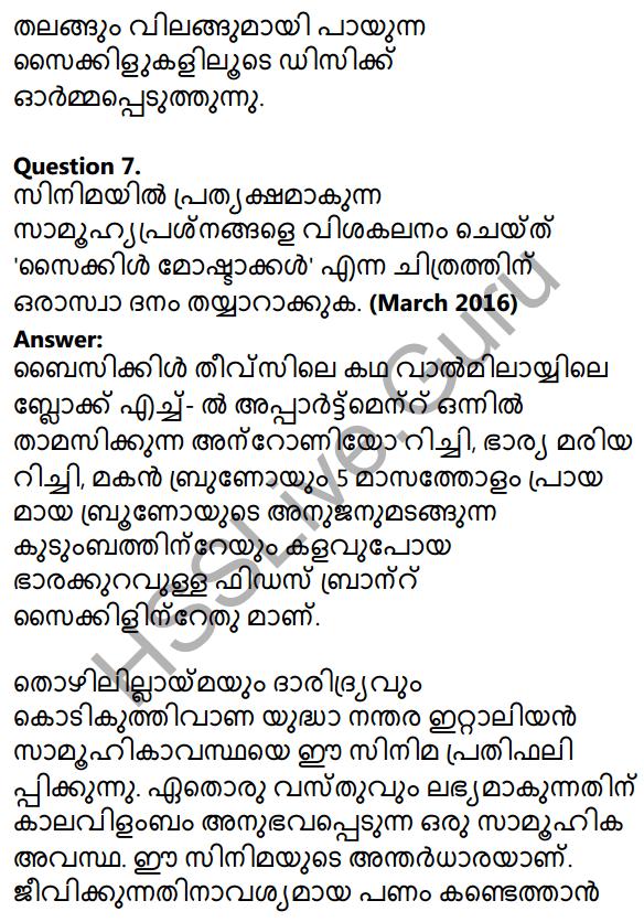 Plus One Malayalam Textbook Answers Unit 2 Chapter 3 Kazhinjupoya Kalaghattavum 41