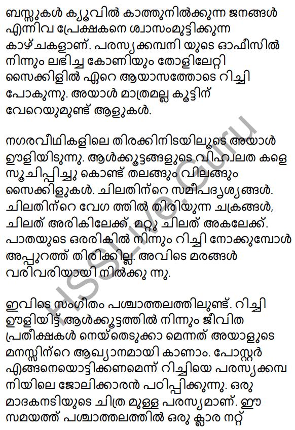 Plus One Malayalam Textbook Answers Unit 2 Chapter 3 Kazhinjupoya Kalaghattavum 45