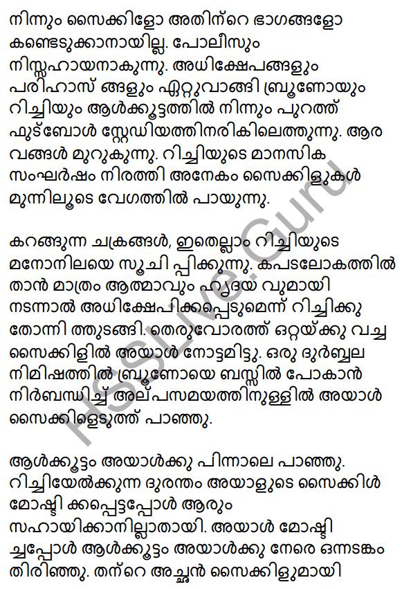 Plus One Malayalam Textbook Answers Unit 2 Chapter 3 Kazhinjupoya Kalaghattavum 54