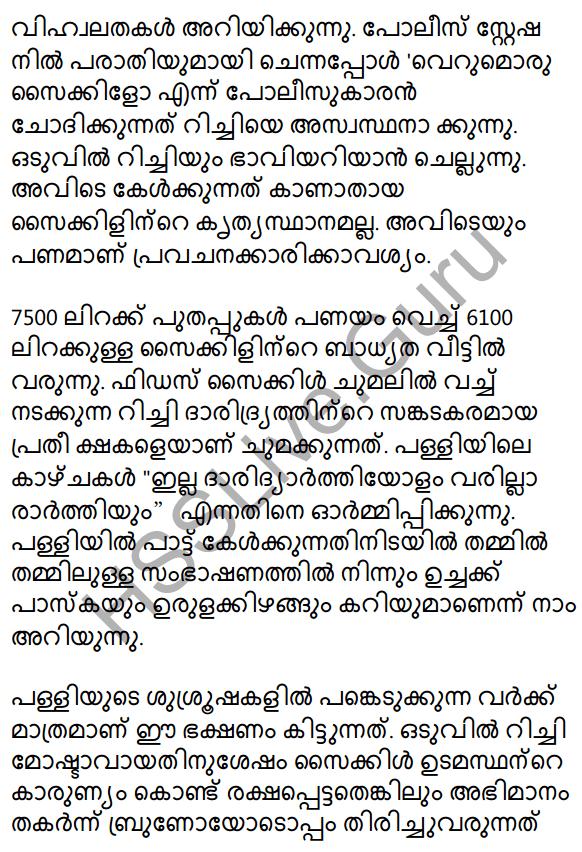 Plus One Malayalam Textbook Answers Unit 2 Chapter 3 Kazhinjupoya Kalaghattavum 64