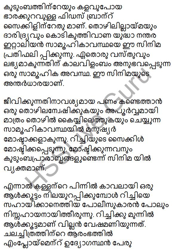 Plus One Malayalam Textbook Answers Unit 2 Chapter 3 Kazhinjupoya Kalaghattavum 7
