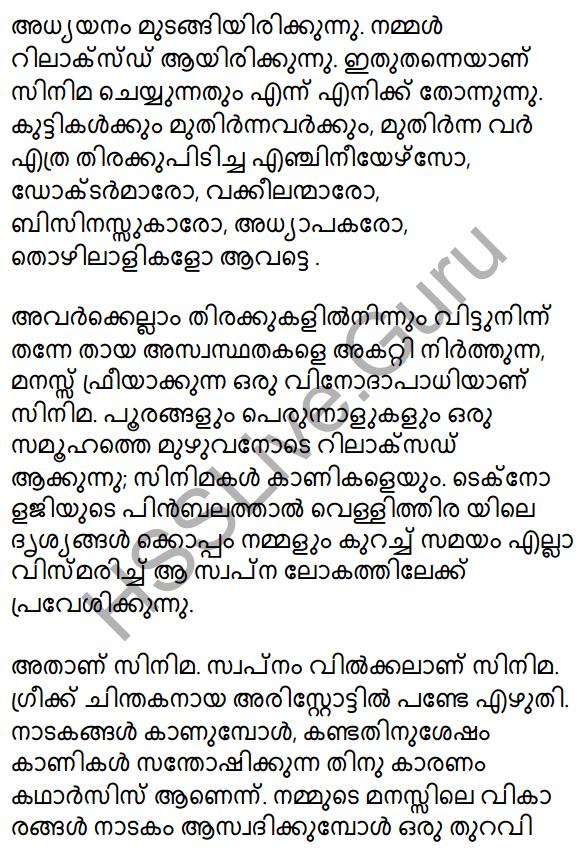 Plus One Malayalam Textbook Answers Unit 2 Chapter 4 Kaippad Kelkkunnundo 101