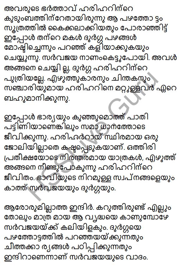 Plus One Malayalam Textbook Answers Unit 2 Chapter 4 Kaippad Kelkkunnundo 106