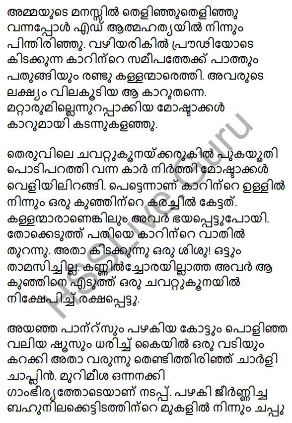 Plus One Malayalam Textbook Answers Unit 2 Chapter 4 Kaippad Kelkkunnundo 124
