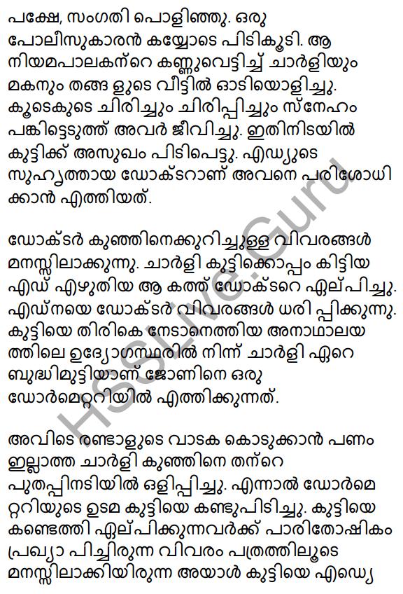 Plus One Malayalam Textbook Answers Unit 2 Chapter 4 Kaippad Kelkkunnundo 127