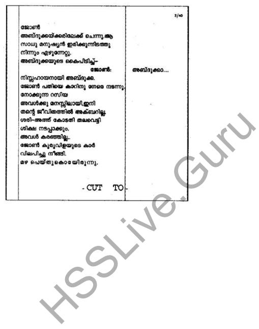 Plus One Malayalam Textbook Answers Unit 2 Chapter 4 Kaippad Kelkkunnundo 132
