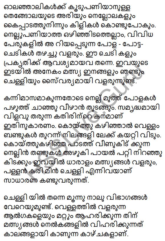 Plus One Malayalam Textbook Answers Unit 2 Chapter 4 Kaippad Kelkkunnundo 24