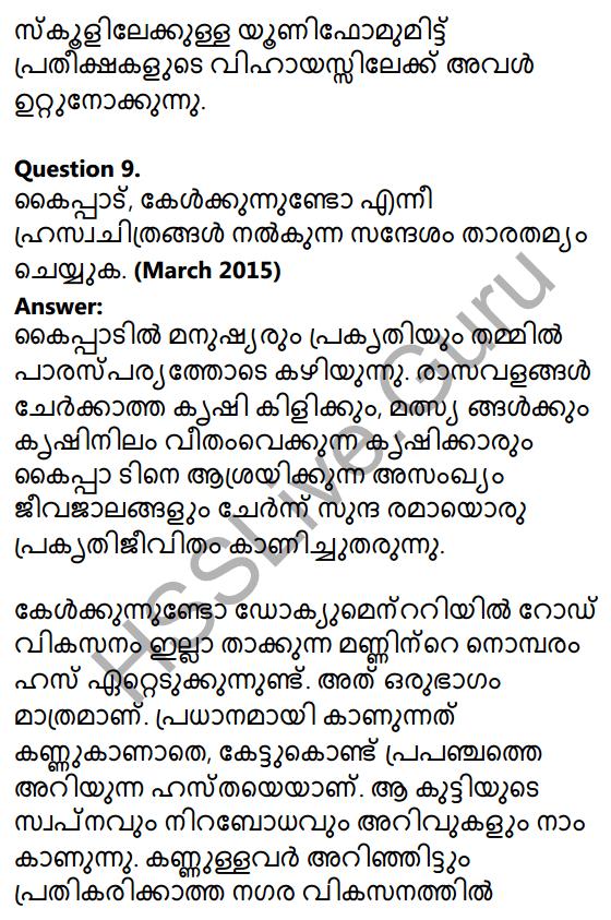 Plus One Malayalam Textbook Answers Unit 2 Chapter 4 Kaippad Kelkkunnundo 45