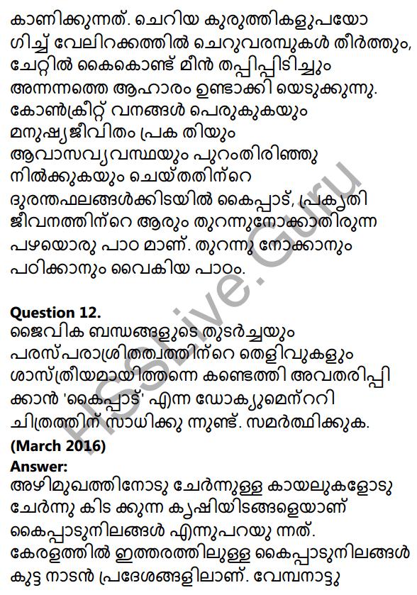 Plus One Malayalam Textbook Answers Unit 2 Chapter 4 Kaippad Kelkkunnundo 52