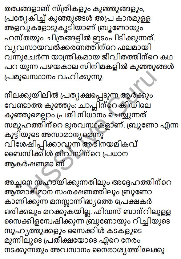 Plus One Malayalam Textbook Answers Unit 2 Chapter 4 Kaippad Kelkkunnundo 6