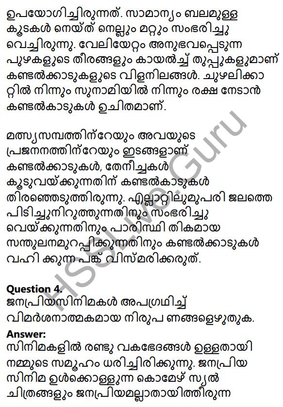 Plus One Malayalam Textbook Answers Unit 2 Chapter 4 Kaippad Kelkkunnundo 72
