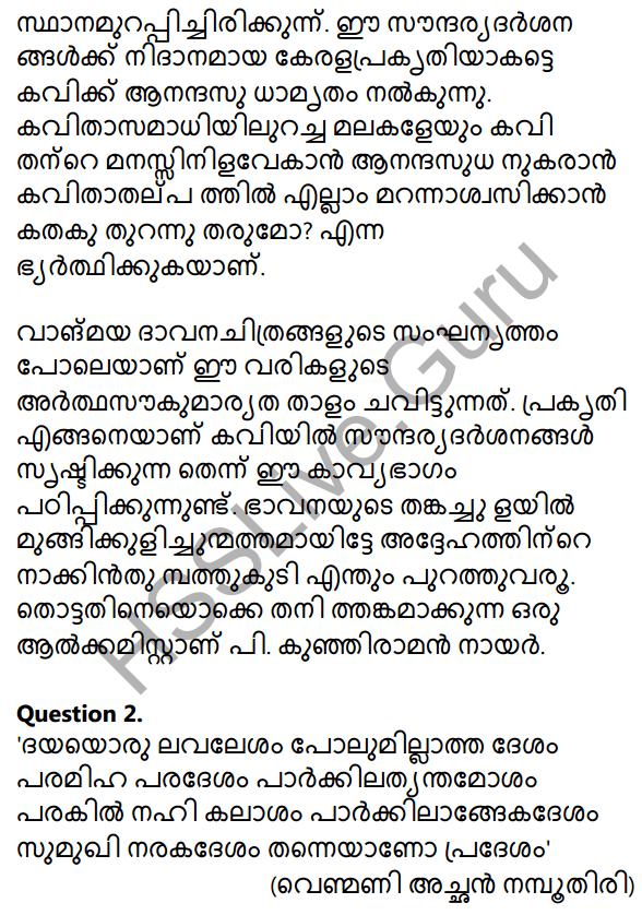 Plus One Malayalam Textbook Answers Unit 3 Chapter 1 Kavyakalaye Kurichu Chila Nireekshanangal 20