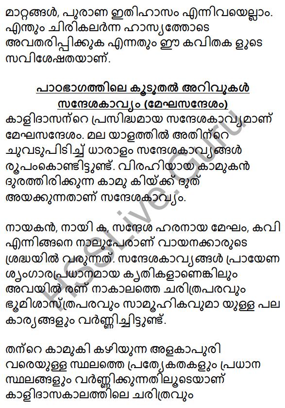 Plus One Malayalam Textbook Answers Unit 3 Chapter 1 Kavyakalaye Kurichu Chila Nireekshanangal 48